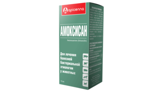 Amoxisan 10 ml