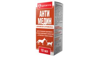 Antimedin