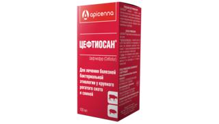 Ceftiosan 100 ml
