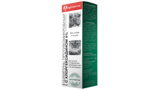 Antimicrobial shampoo with chlorhexidine 4%