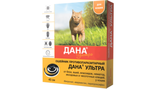 Dana Ultra insecticide collar for cats