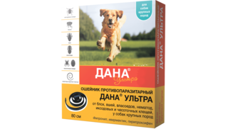 Dana Ultra insecticide collar for dogs of large breeds