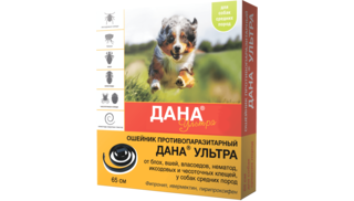 Dana Ultra insecticide collar for medium-sized dogs