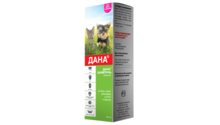 Dana Shampoo for kittens and puppies
