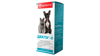 Decta-2