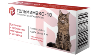Helmimax-10 for adult cats lager than 4 kg