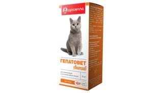 Hepatovet Active for cats