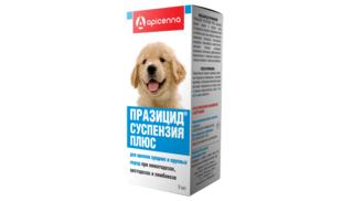Prazicide Suspension Plus for medium-sized and large puppies