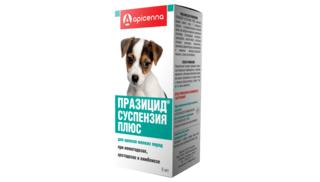 Prazicide Suspension Plus for puppies of small breeds