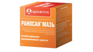 Ranosan Ointment, 30 g