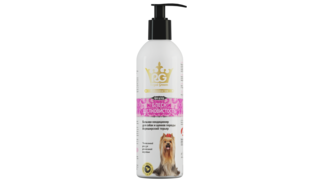 Royal Groom conditioner Yorkshire Terrier adult dog and puppy series