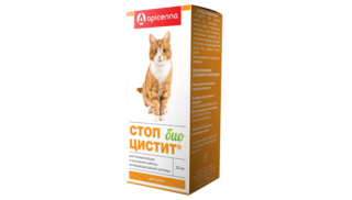 Stop Cystitis Bio for cats