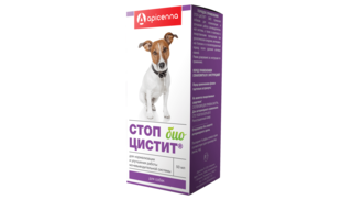 Stop Cystitis Bio for dogs