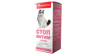 Stop Intim drops for female cats
