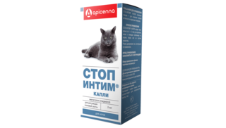 Stop Intim drops for male cats