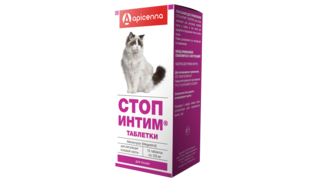 Stop Intim tablets for feemale cats