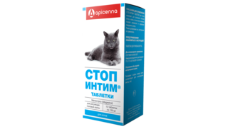 Stop Intim tablets for male cats