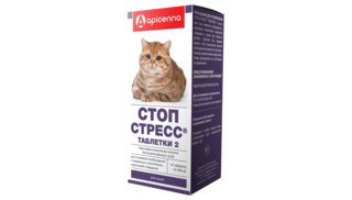 Stop-Stress tablets 2 for cats