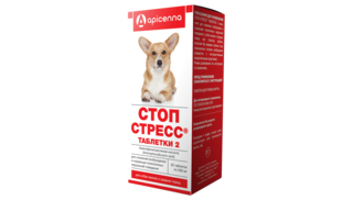 Stop-Stress tablets 2 for dogs of small and medium-sized breeds